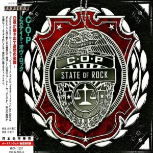 C.O.P - State of Rock cover art