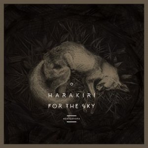 Harakiri for The Sky - Aokigahara cover art