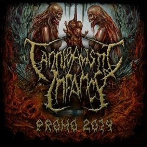 Cannibalistic Infancy - Promo 2014 cover art