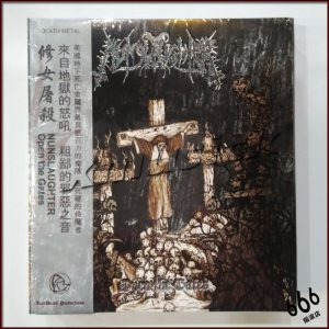 Nunslaughter - Open the Gates cover art
