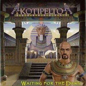 Kotipelto - Waiting for the Dawn cover art