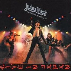 Judas Priest - Unleashed in the East cover art