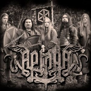Arkona - Акустика cover art