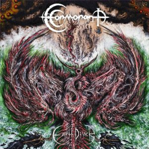 Cormorant - Earth Diver cover art