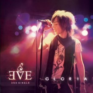 Eve (이브) - Gloria cover art