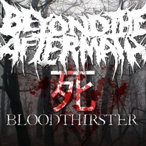 Beyond The Aftermath - BLOODTHIRSTER cover art