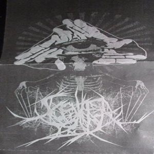 Slaughterbox - Demo 2007 cover art