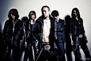 Dir En Grey photo