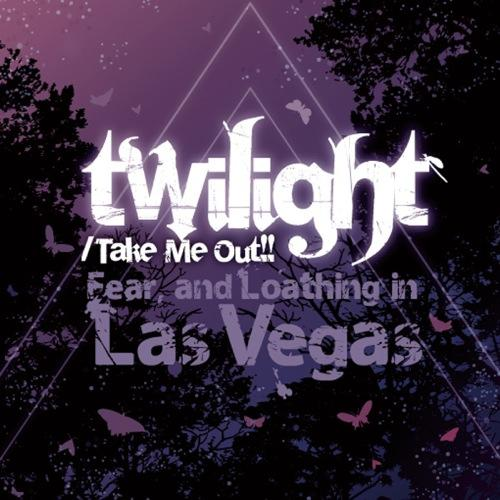 Take Me Out!! / twilight