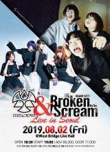 Upcoming Concerts | Metal Kingdom
