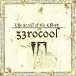z3r0c00l - The Scroll of the Elders cover art