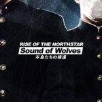 Sound of Wolves