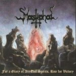 Mastiphal - For a Glory of All Evil Spirits, Rise for Victory cover art