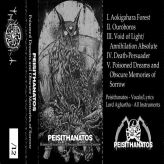 Peisithanatos - Poisoned Dreams and Obscure Memories of Sorrow cover art
