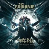 Chthonic - 政治 / Battlefields of Asura cover art